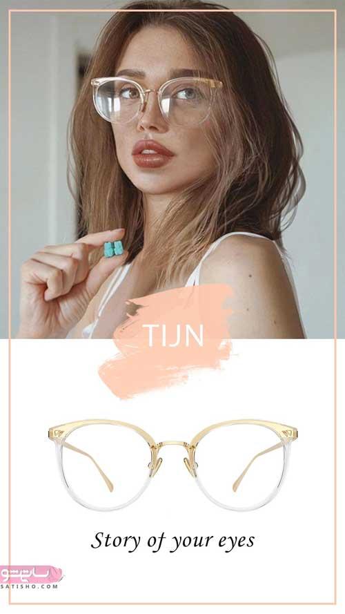 مدل عینک طبی دخترانه لاکچری طلایی