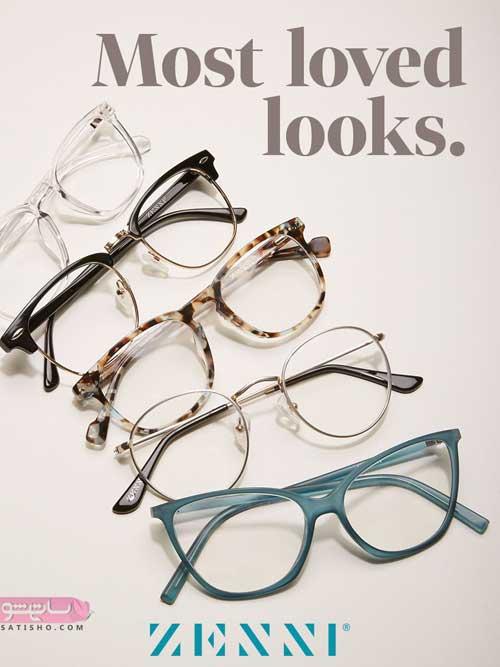 مدل های عینک طبی دخترانه و زنانه