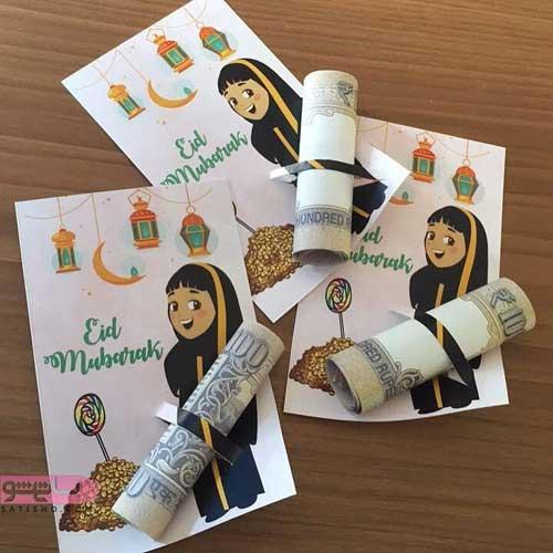 ایده کادو اسلامی برای عید نوروز