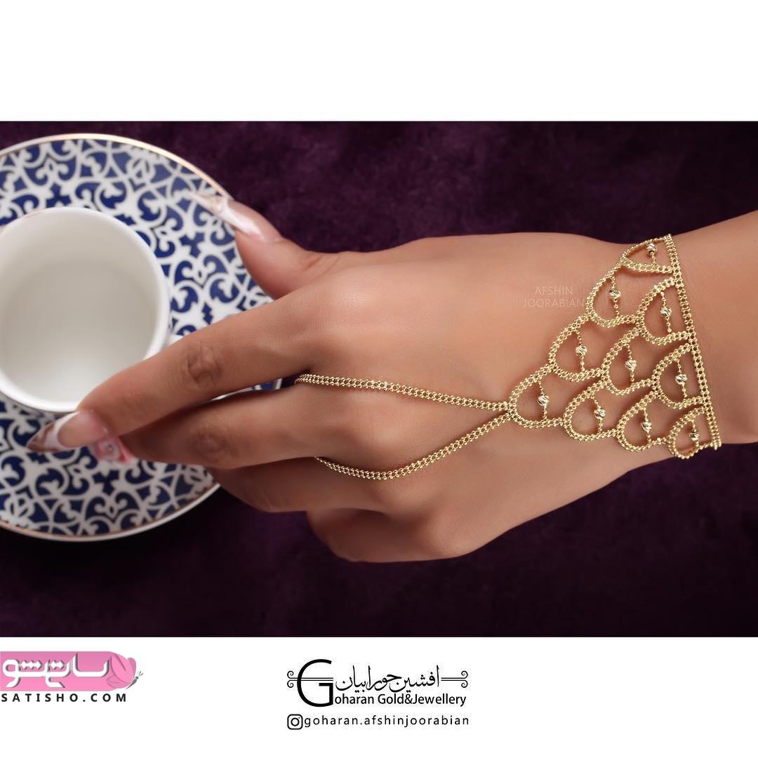 دستبند انگشتری ظریف و تمیمه های دخترانه و زنانه جنوبی