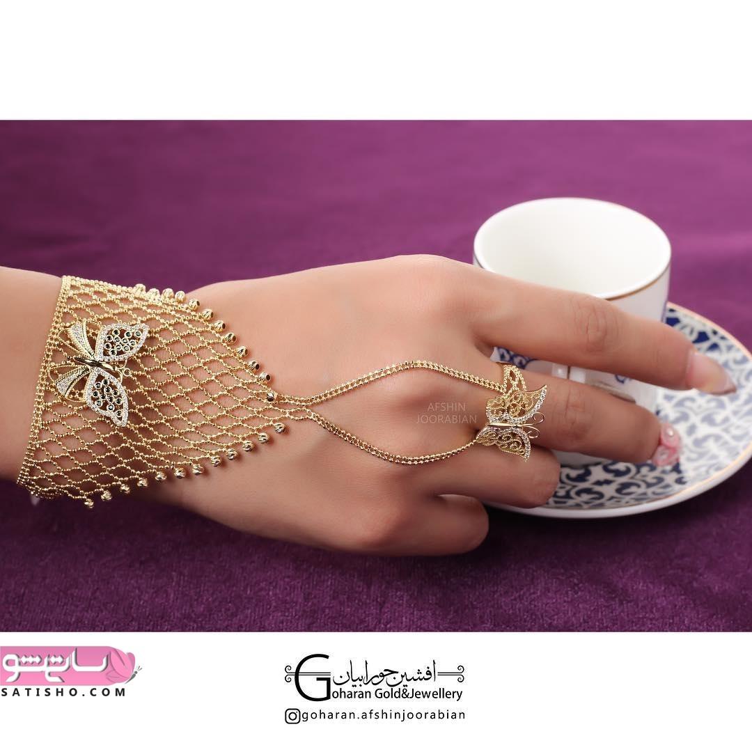 دستبند و انگشتر متصل طلا برای دختران و بانوان میانسال