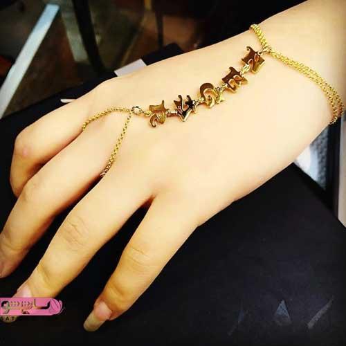 مدل دستبند تمیمه طلایی با حروف انگلیسی به صورت ساده
