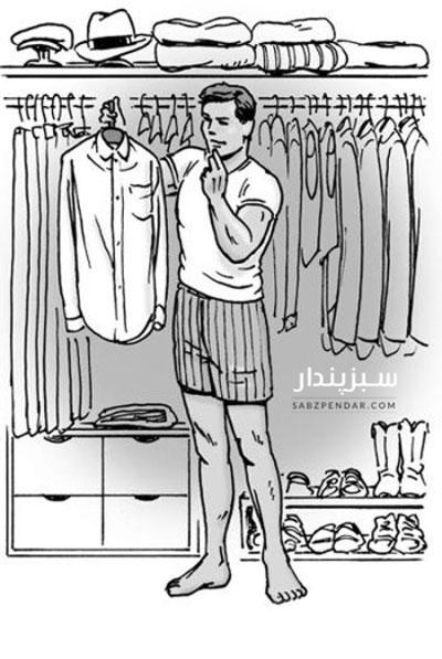 لایه ها و لباس های کافی بپوشید تا برجسته و خوش اندام تر به نظر برسید