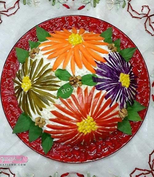 عکس تزیین سالاد الویه به صورت گل های جذاب