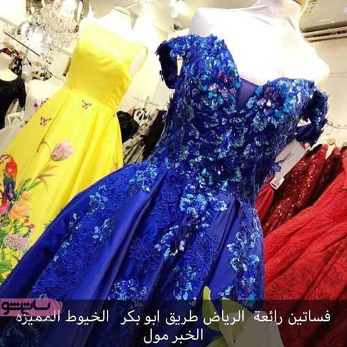 چند مدل لباس مجلسی بلند 98 پفی نامزدی