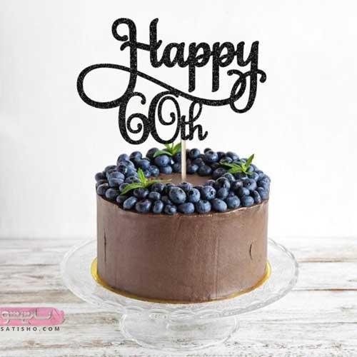 عکس از زیباترین مدل تزیین کیک تولد خانگی جدید 98