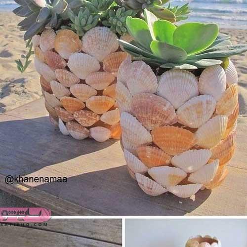 نمونه تزیین گلدان با صدف های دریا