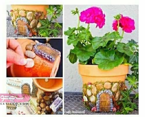 مدل جدید تزیین گلدان برای باغچه