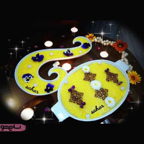 تزیین شله زرد برای سفره افطار ماه رمضان