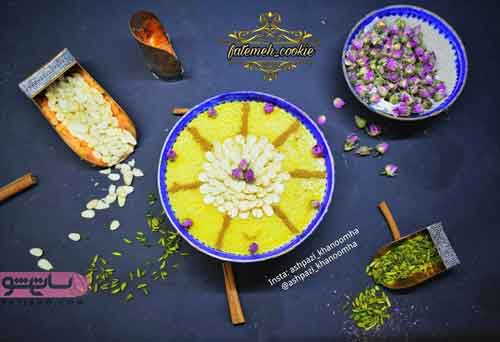 عکس از تزیین شله زرد با دارچین و پودر نارگیل