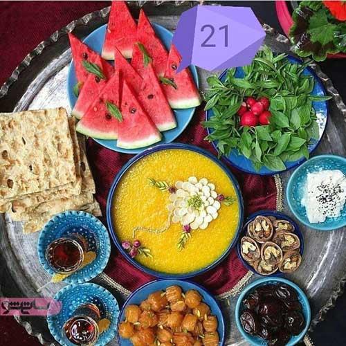 عکس های جدید سفره افطار روی سینی مسی