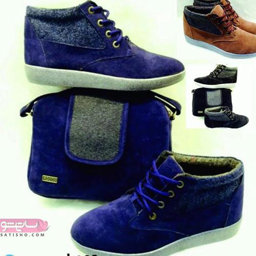 مدل کیف و کفش ست ۹۸ زمستانه