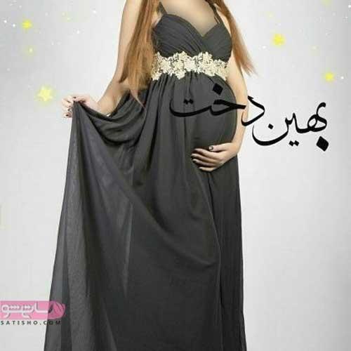 لباس مجلسی بارداری زیبا 2019