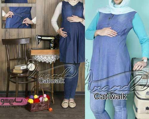 لباس بارداری جین مناسب پاییز