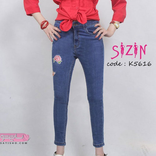مدل های شلوار دخترانه با پارچه جین
