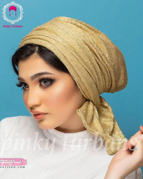 روش صحیح بستن کلاه حجاب طلایی