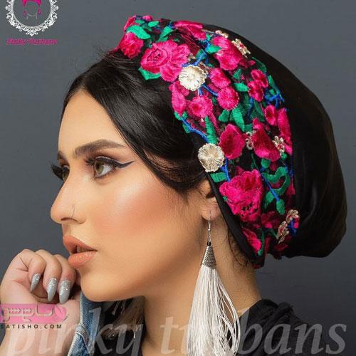 زیباترین مدل توربان گلدار شلوع