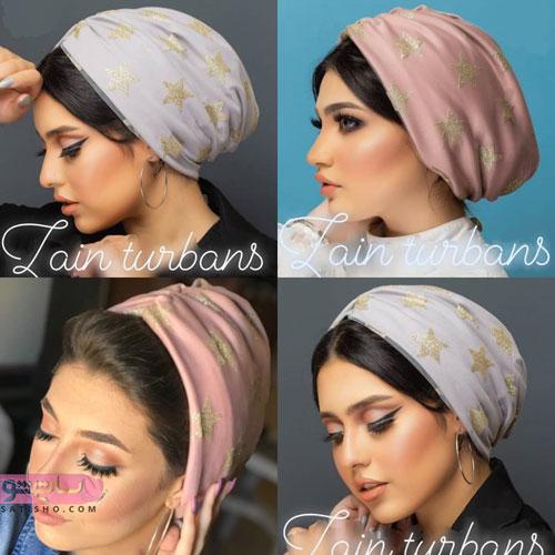فیلم تصویری بستن توربان با روسری