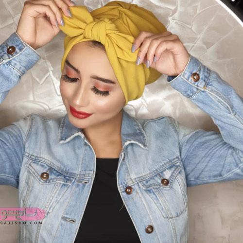 نحوه بستن کلاه حجاب طرح زرد پاپیونی