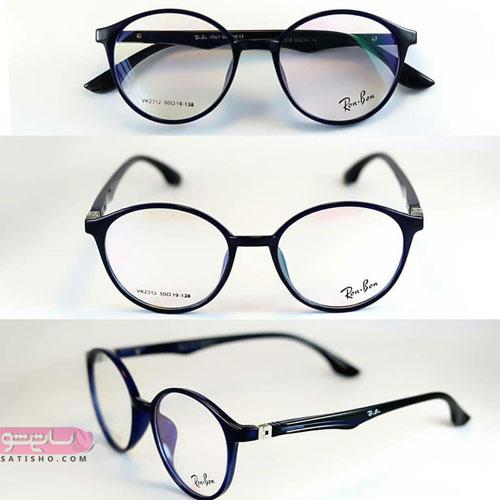 مدل عینک طبی مناسب زنان و دختران جوان