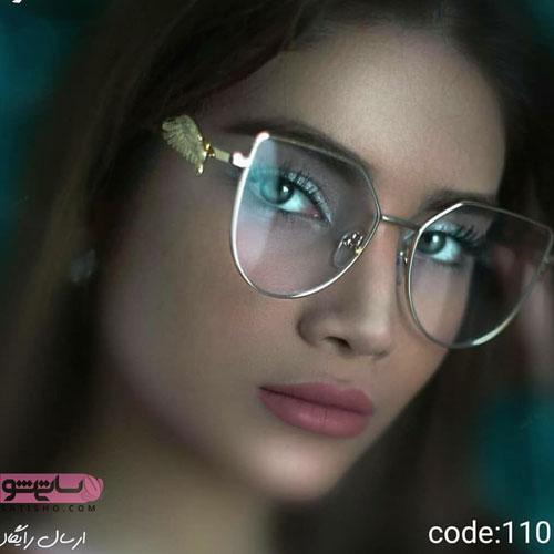 مدل فریم عینک طبی زنانه کائوچویی