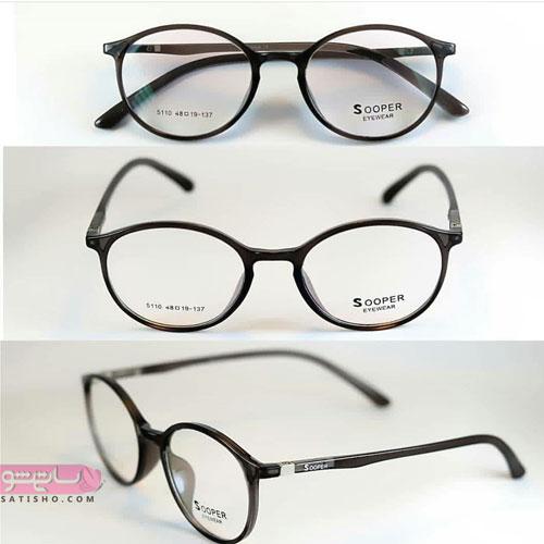 مدل عینک خاص طبی زنانه طرح دایره ای و گرد