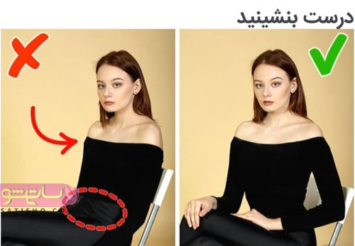 این نکات را در عکاسی رعایت کنید | نحوه درست نشستن در عکاسی