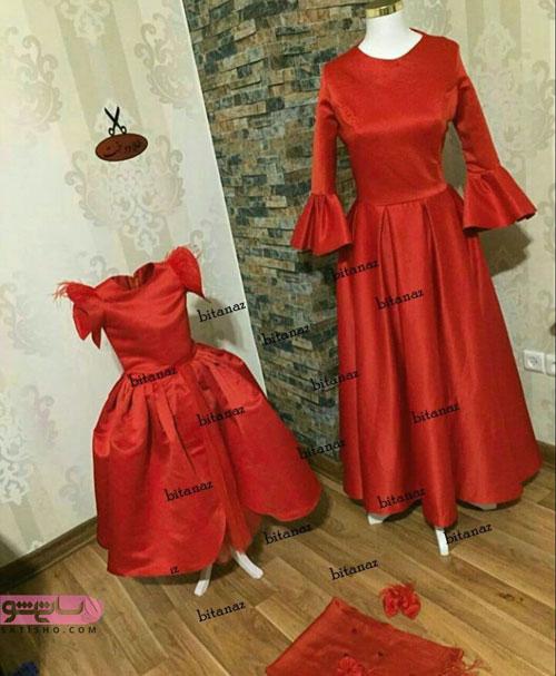 خرید اینترنتی لباس مجلسی ست مادر و دختر
