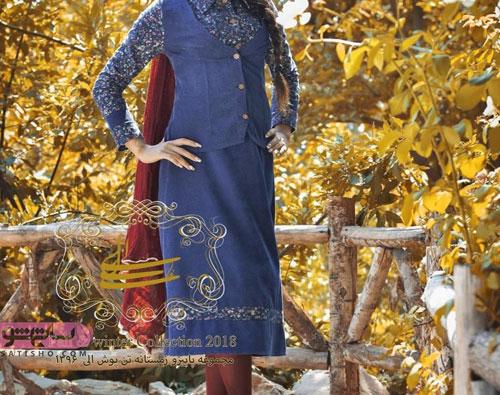 انتخاب مانتو سنتی آبی رنگ لاکچری