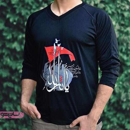 خرید اینترنتی پیراهن مشکی مردانه