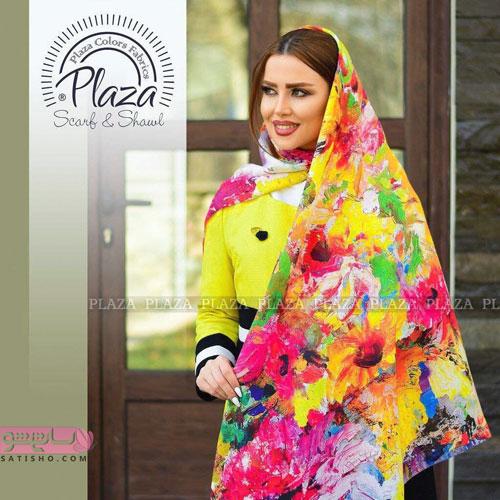 مدل روسری دخترانه طرحدار 2019