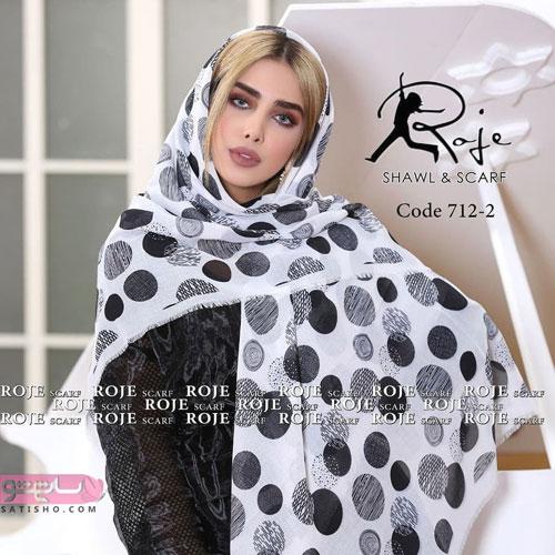 زیباترین مدلهای روسری طرح دار مجلسی 98