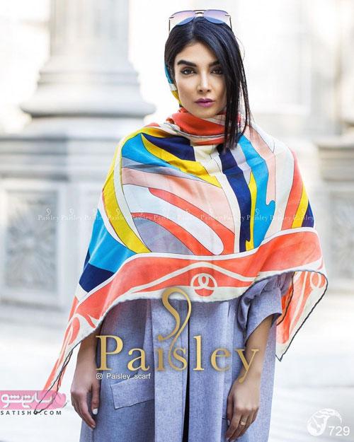 جدیدترین مدل شال و روسری زنانه و دخترانه
