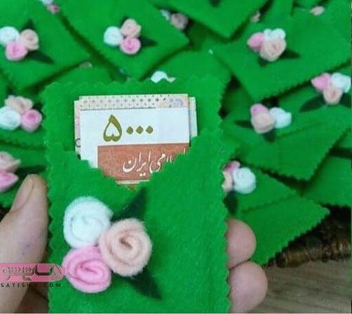 نمونه های جدید هدیه های روز عید غدیر به صورت پاکت