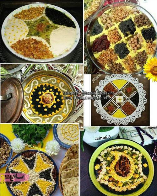 عکس تزیینات آش رشته برای ماه مبارک رمضان