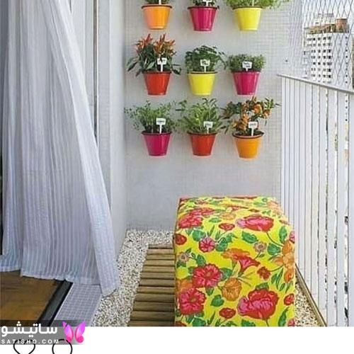استفاده از گلدان های رنگارنگ