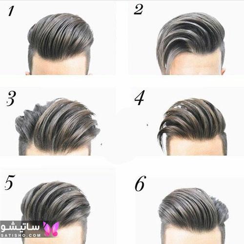 مدل موهای مردانه مدرن و کلاسیک
