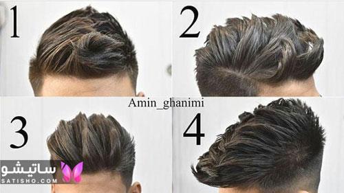 مدل های مو جذاب کوتاه مردانه