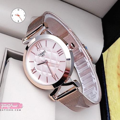 مدل ساعت جدید دخترانه