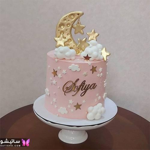 تزیین کیک تولد یلدایی