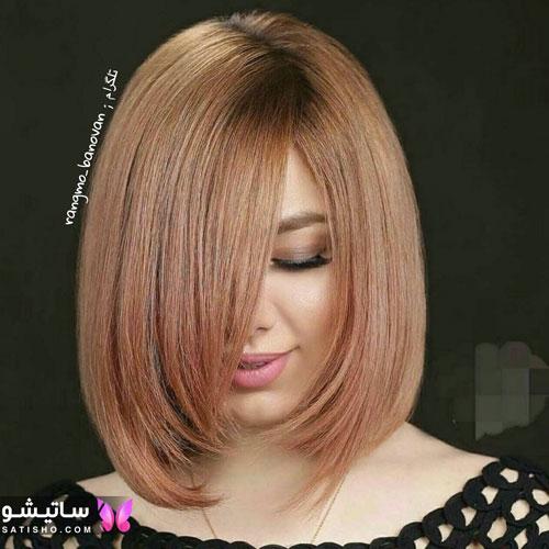 رنگ موی کوتاه زنانه