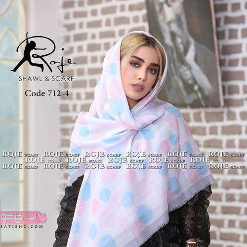 ژورنال مدل شال و روسری زنانه لاکچری 2020