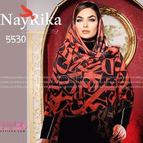 روسری لاکچری طرح ایرانی