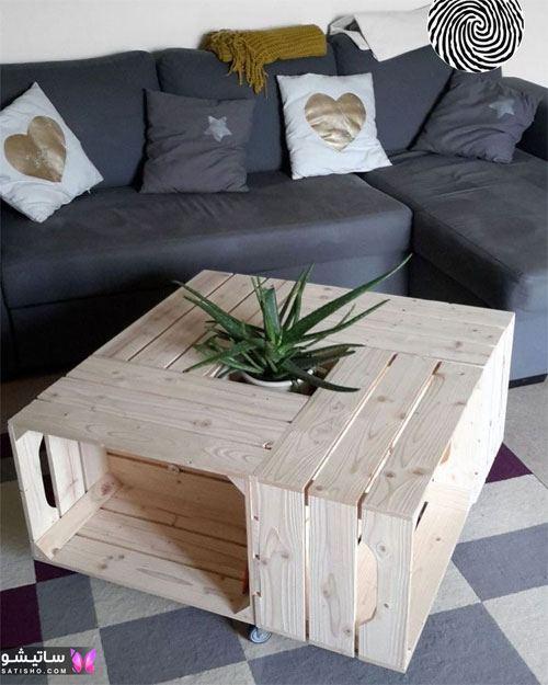 میز عسلی خلاقانه با جعبه های چوبی دور ریختنی