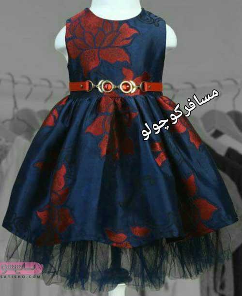 جدیدترین مدلهای لباس مجلسی بچگانه دخترانه با پارچه ساتن و تور