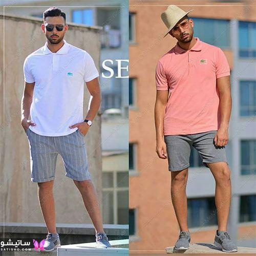 شیک ترین ست های تی شرت و شلوارک تابستانه