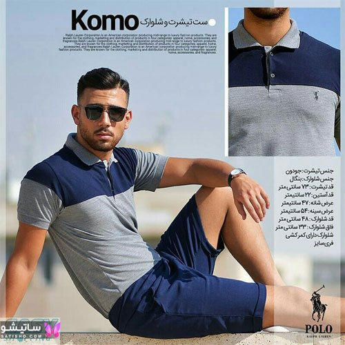 جدیدترین مدل تی شرت های مردانه و پسرانه
