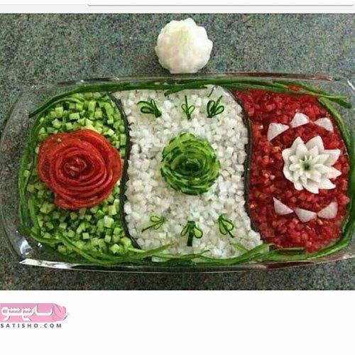 تزیین سالاد شیرازی جدید