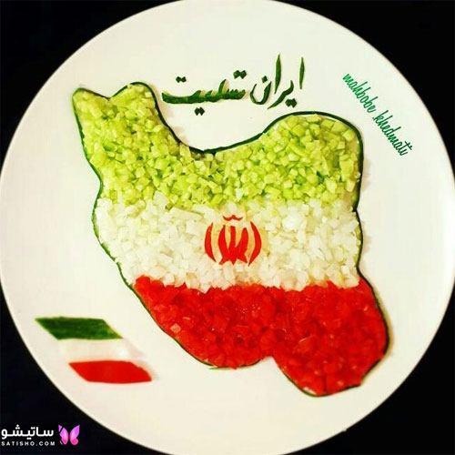 تزیین سالاد به شکل نقشه ایران