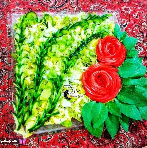 عکس سالاد شیرازی تزیین شده برای مهمانی